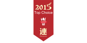 award-big4
