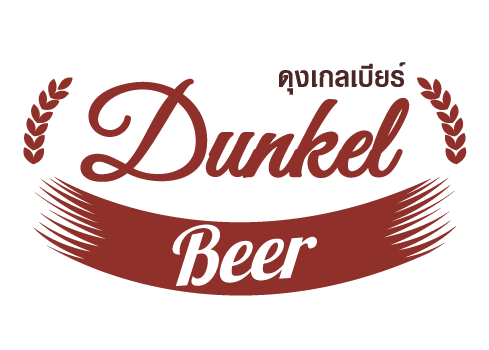 beer label dunkel