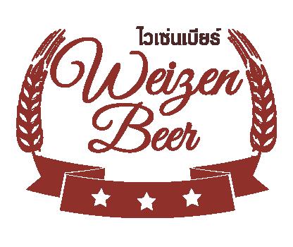 beer label weizen