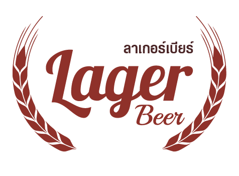 beer label_lager